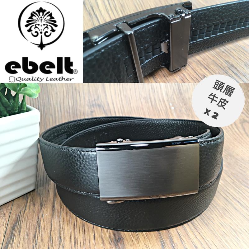 ebelt 自動扣頭層牛皮皮帶 Autolocked buckle Full Grain Napa leather belt 3.4cm - EBM0158G