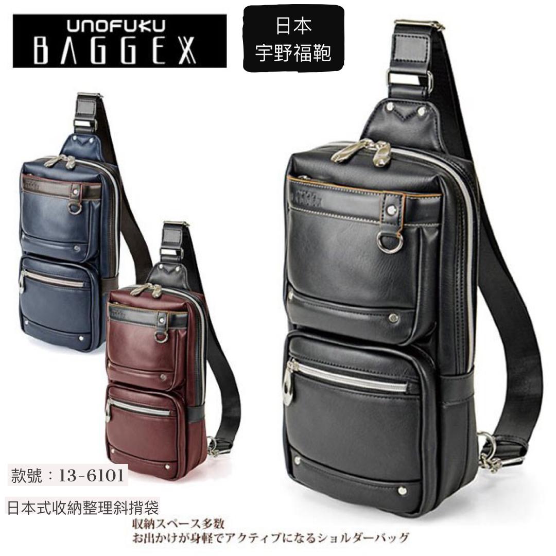 日本🇯🇵 宇野福鞄 Unofuku Baggex 多功能輕便斜揹包 - 13-6101