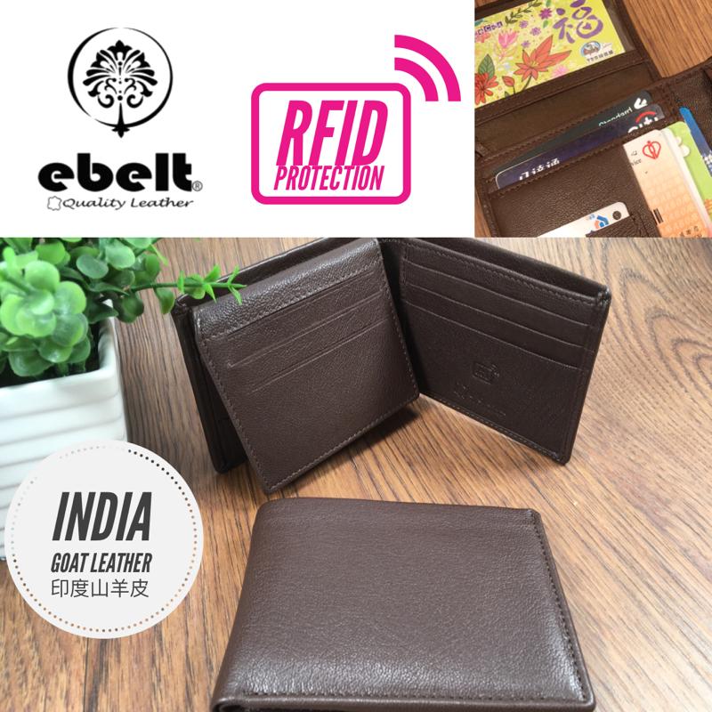 ebelt RFID 印度製 山羊皮銀包 India Goat Leather Wallet - WM0132