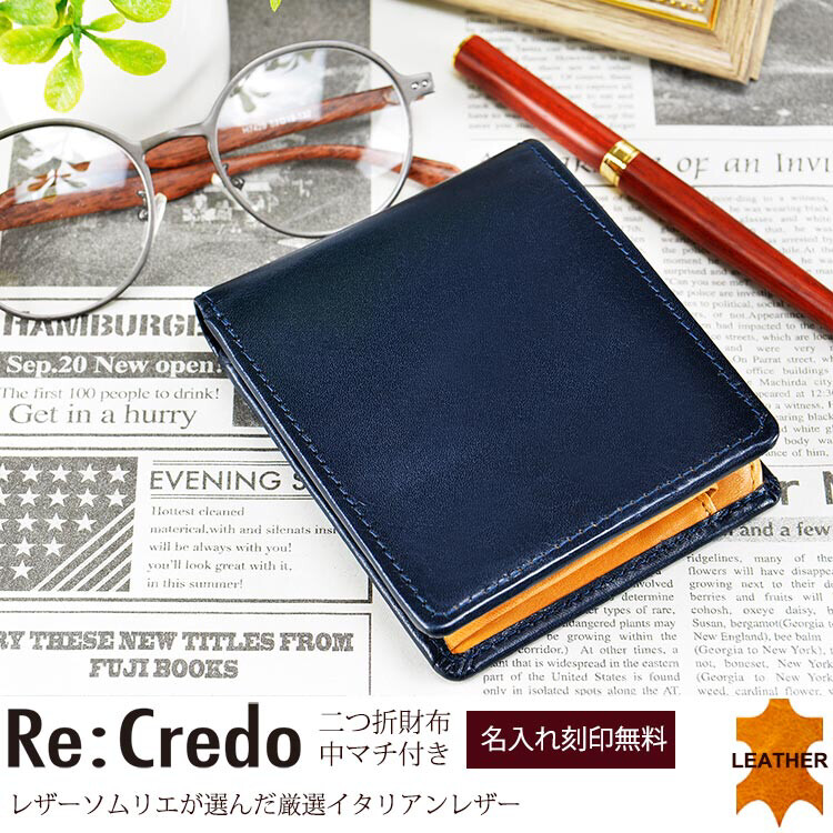 日本🇯🇵 宇野福鞄 Re:Credo 意大利牛革製短款散銀銀包 Japan Re:Credo Italian Leather Short Coins Wallet - 35-5067