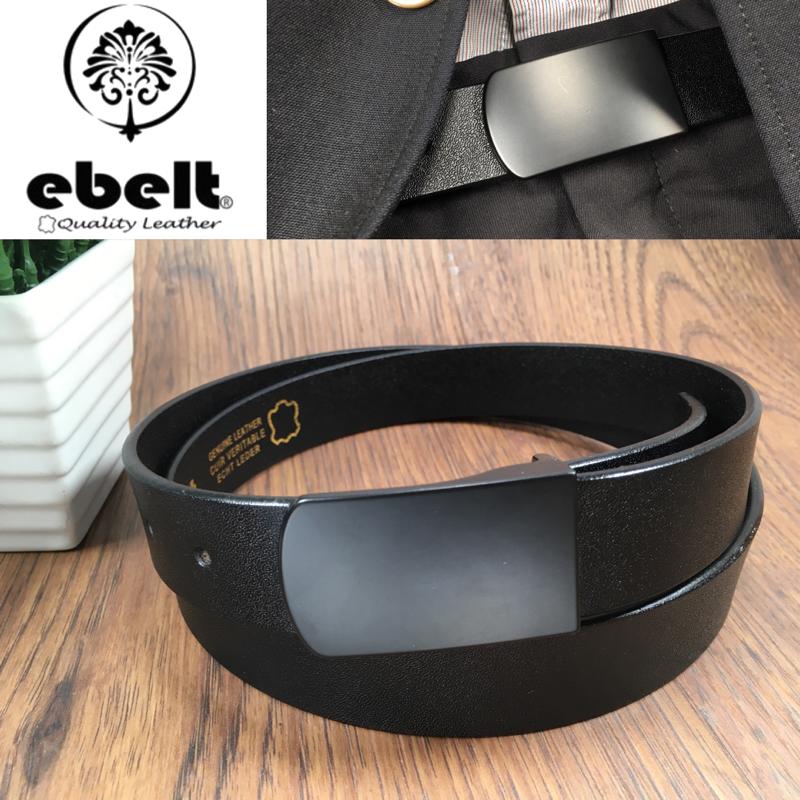 ebelt 不夾層光面牛皮皮帶 PATENT SPLIT LEATHER BELT 2.9cm- ebc0316M