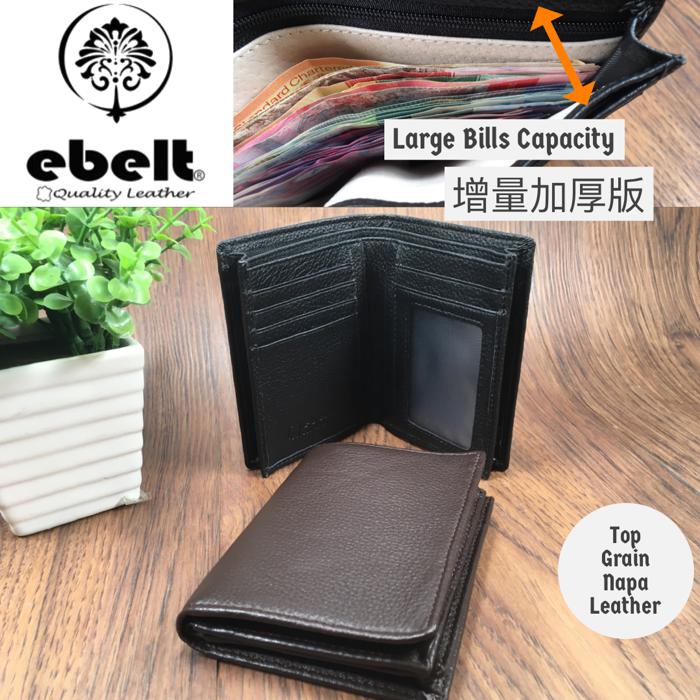 ebelt 頭層牛皮内拉鏈銀包(加大紙幣格)Full Grain Cow Leather Wallet Large Bills Capacity - WM0087