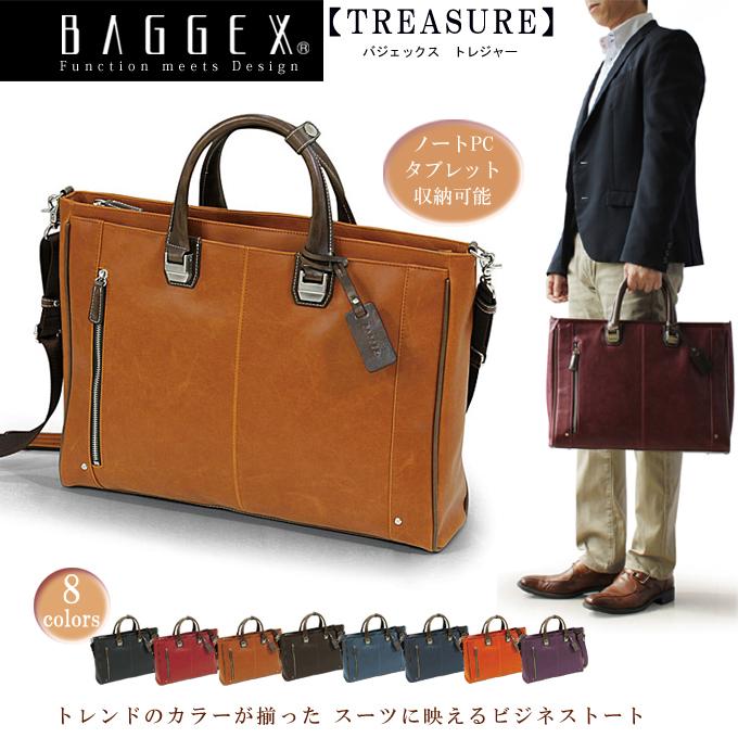 日本品牌 宇野福鞄 Unofuku Baggex 公事包 [TREASURE] BRIEFCASE 23-5534