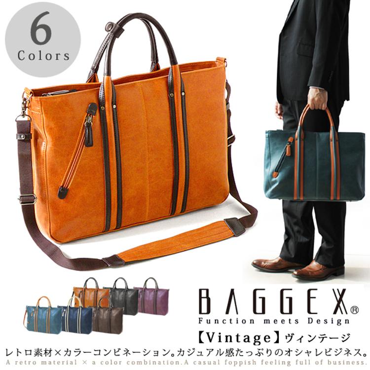 日本品牌 宇野福鞄 Unofuku Baggex 公事包 [VINTAGE] BRIEFCASE 23-5458