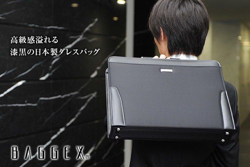 日本🇯🇵 宇野福鞄 豐岡製造業Unofuku Baggex 公事包 [HAGANE] BRIEFCASE Made in Japan Toyooka 24-0276