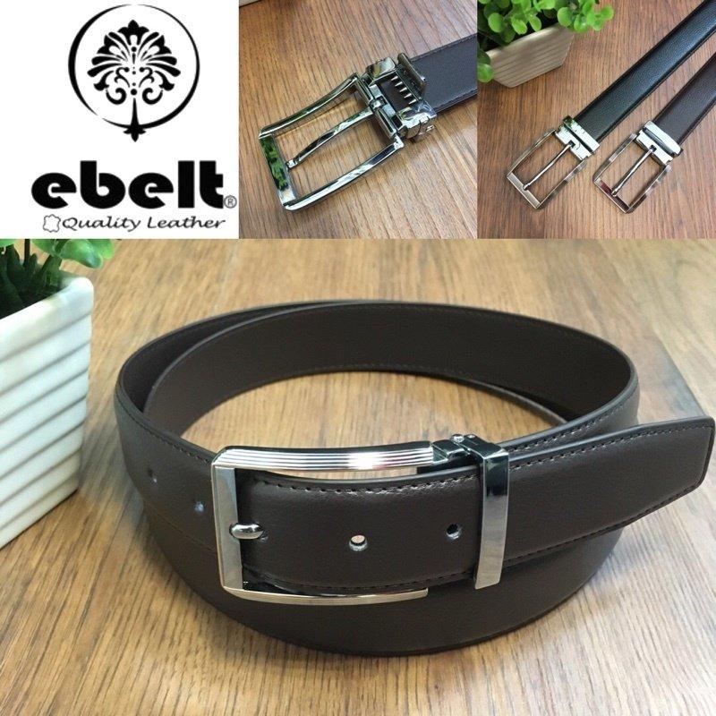 ebelt 光面牛皮正裝皮帶 Cow Split Leather Dress Belt 3.3cm - ebm0151L