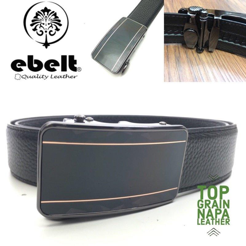 ebelt 自動扣頭層牛皮皮帶 Autolocked buckle Full Grain Napa leather belt 3.4cm - ebm0158A