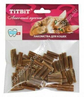 Титбит Кишки говяжьи мини  (для кошек)  мягкая упаковка