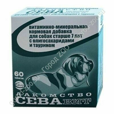 СЕВА д/соб 60таб Старше 7лет с олигосахаридами и таурин