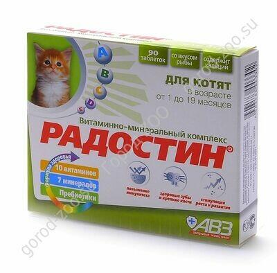 Радостин для котят от 1 до 19 мес.