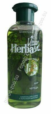 Херба Herba Vitae 250мл Шампунь д/собак короткош.