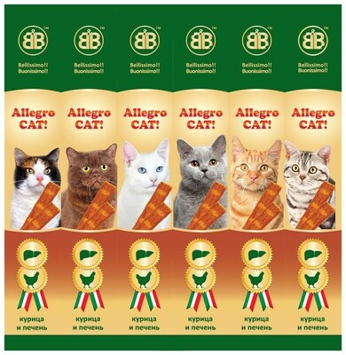 Аллегро Кэт Колбаска-лакомство д/кошек                                           (Выбери вкус!)