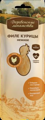 Деревенские лакомства д/кош. Филе нежное 10гр (Выбери вкус)