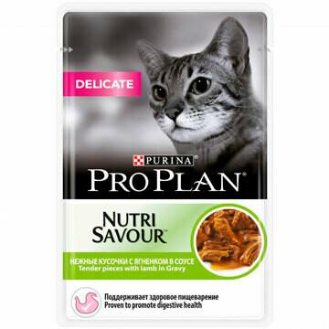 ПроПлан 85г д/кошек чувствит.пищ. Ягнёнок