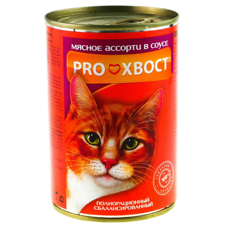 Прохвост PROХВОСТ конс.д/кошек 415г мясное ассорти