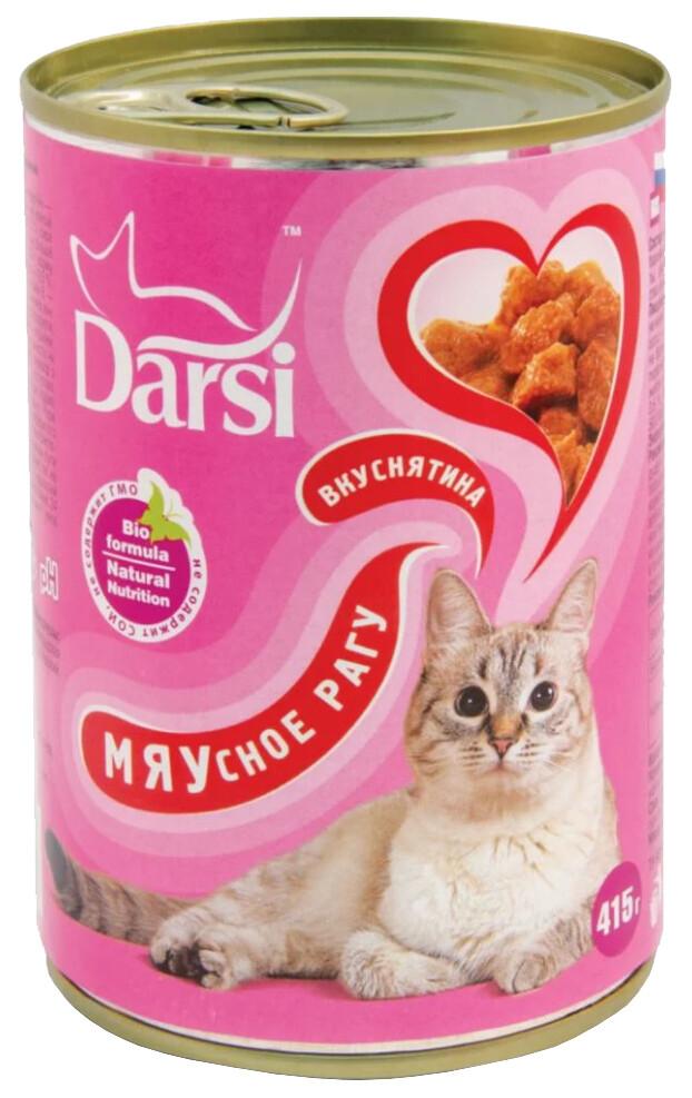 Дарси конс.д/кошек 415г Кусочки с мясным рагу