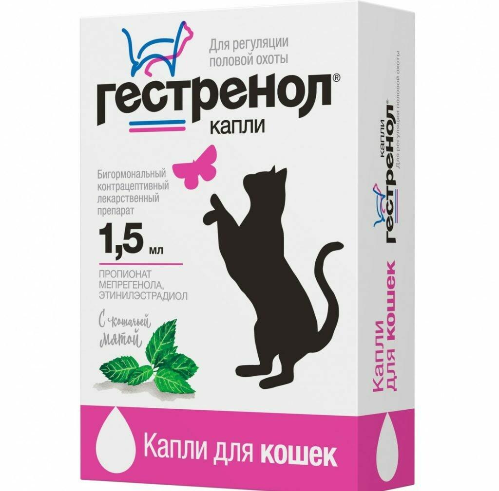 Гестренол капли д/кошек (гормон.препарат) 1,5мл
