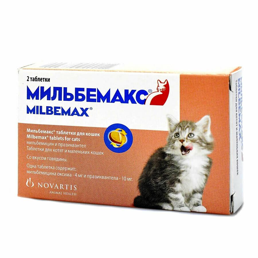 Мильбемакс антигельминтик д/котят,мол.кошек 2 таб.произ.Фран
