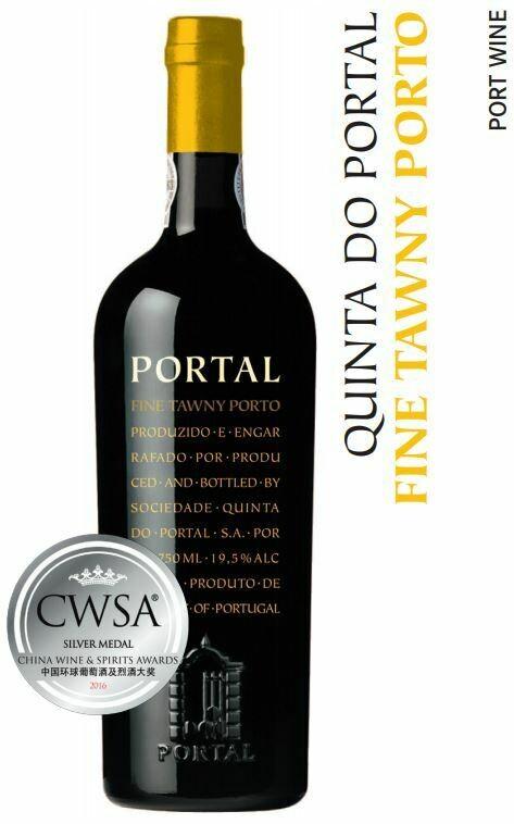 Quinta Do Portal Fine Tawny Porto - 75cl