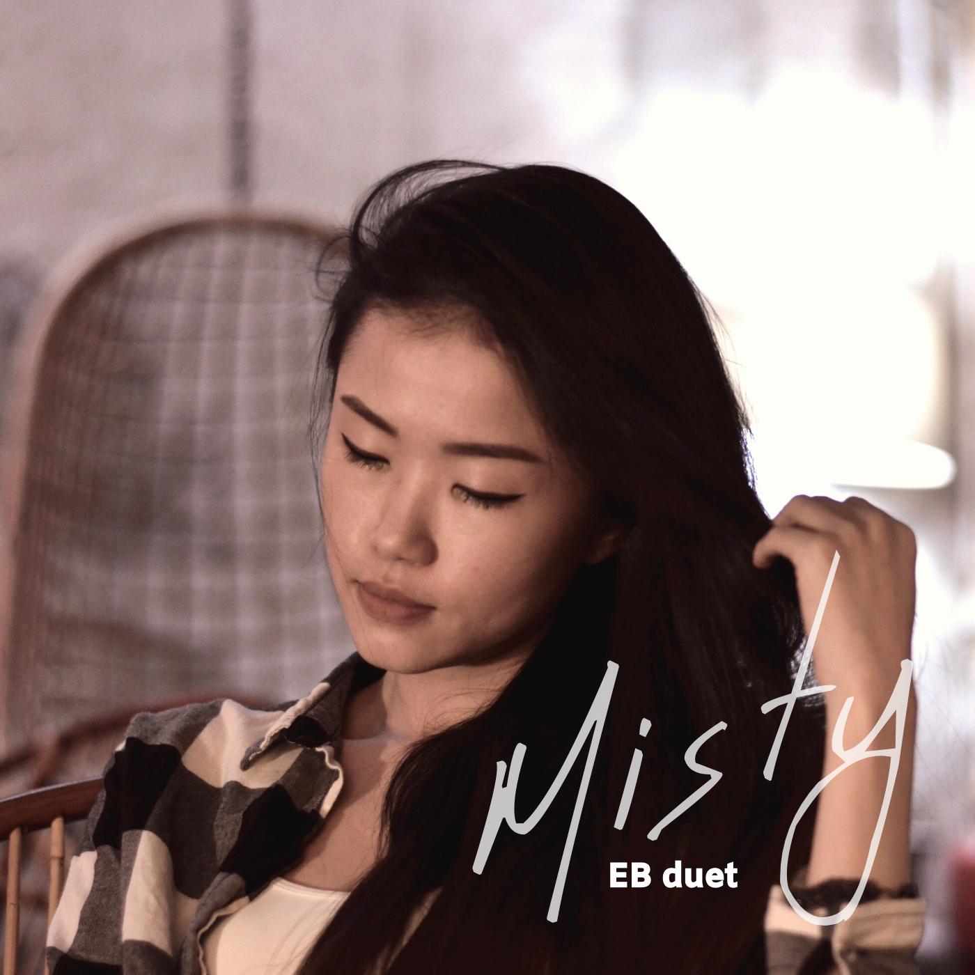 MISTY (2019) New Album