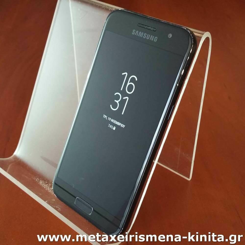 "Samsung Galaxy A3 2017 (A320), 4.7"", 16/2, αδιάβροχο"