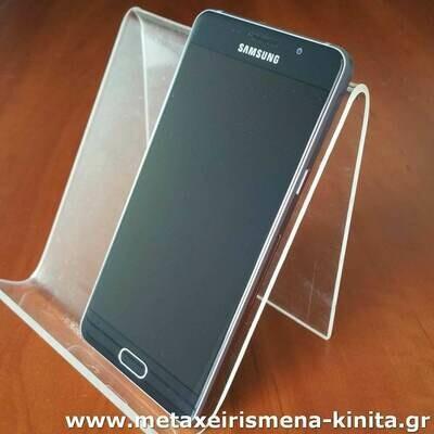 Samsung Galaxy A5 2016 (A510), 5.2