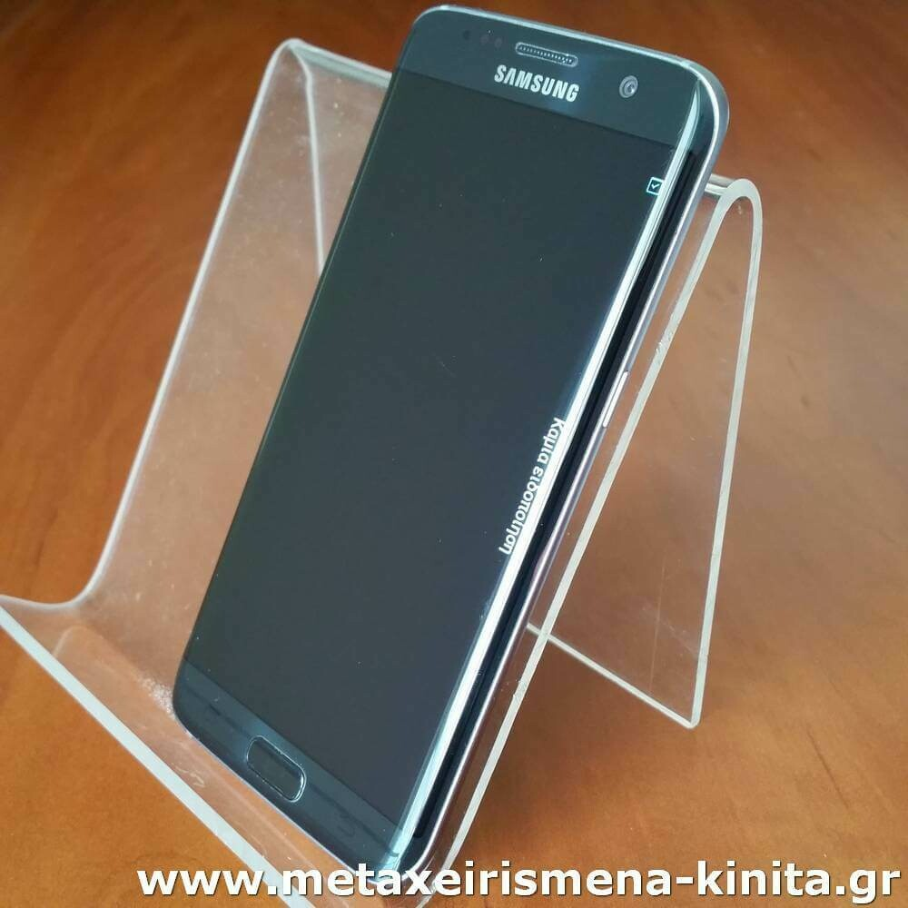 "Samsung Galaxy S7 Edge (G935F), 5.5"", 32/4, 8core, αδιάβροχο"