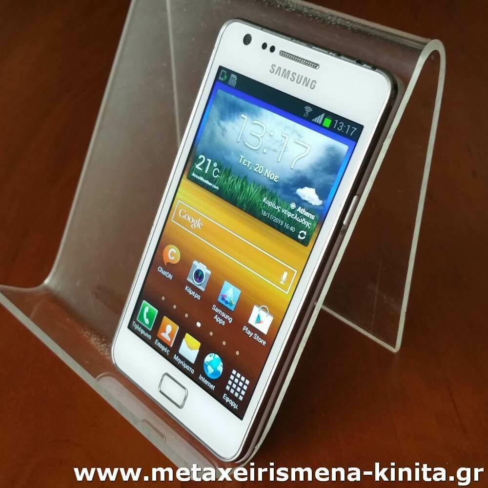 """Samsung Galaxy SII (S2 i9100), 4.3"""", 16GB, μεγάλη SIM"""