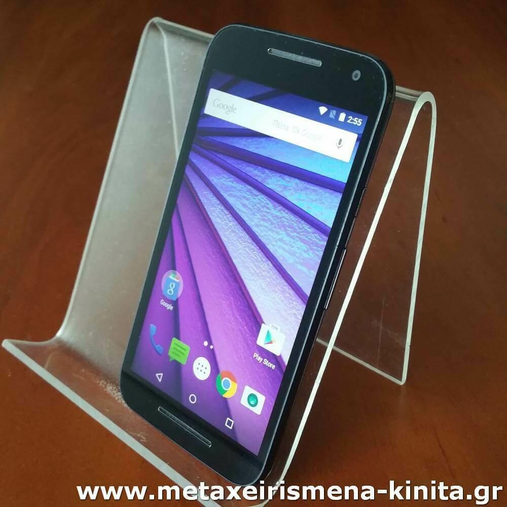 """Motorola G, Moto G 3rd gen (XT1541), 5"""", 8/1, αδιάβροχο"""