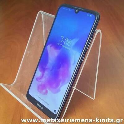 Huawei Y6 2019 Dual, 6.1