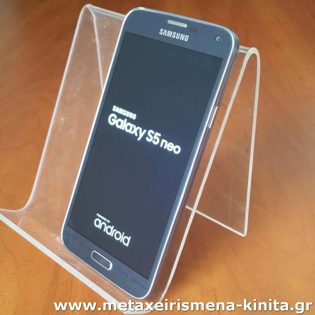 "Samsung Galaxy S5 Neo (G903F), 5.1"", 16/2, 8core, αδιάβροχο"