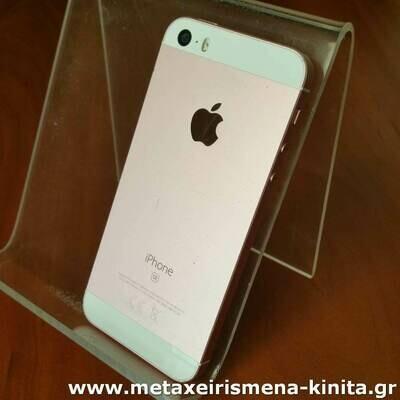 iPhone SE 32GB 98% υγεία μπαταρίας