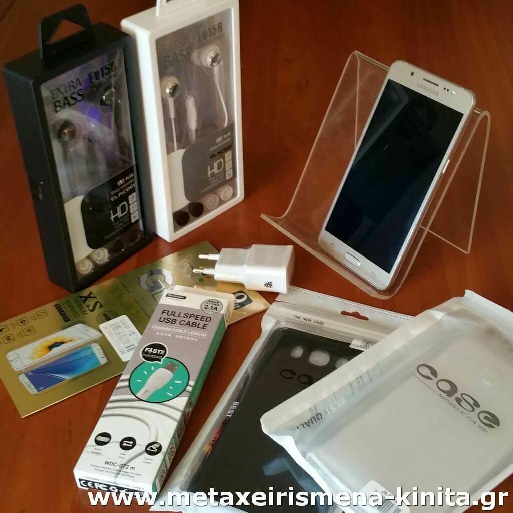 """Samsung Galaxy J5 2016 Duos (J510), 5.2"""", 16/2"""