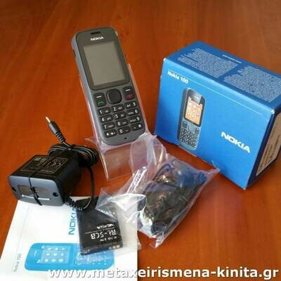 Nokia 100 καινούργιο