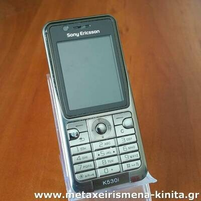 Sony Ericsson K530