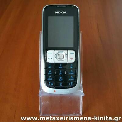 Nokia 2630