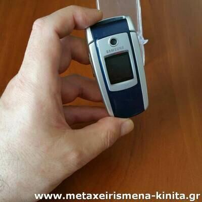 Samsung M300