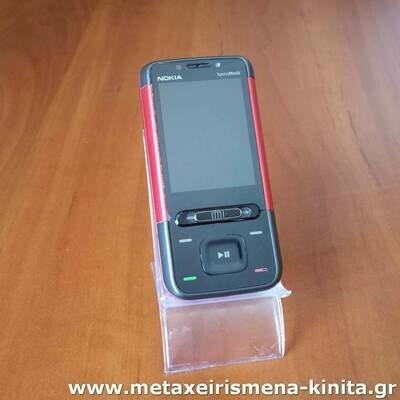 Nokia 5610