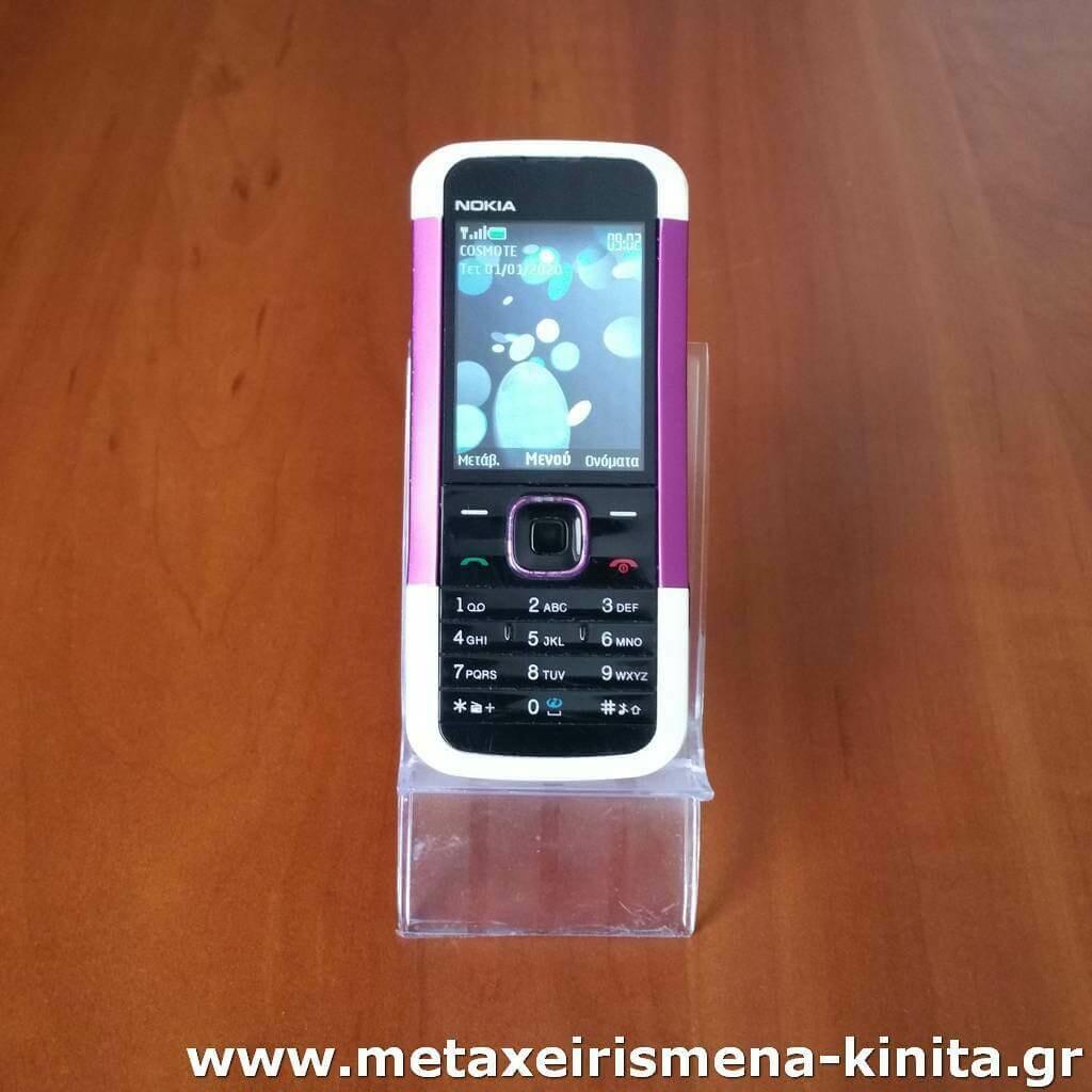 Nokia 5000d