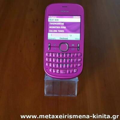 Nokia Asha 201 Dual