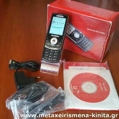 Samsung i560