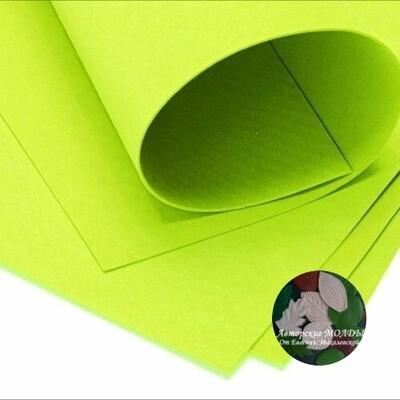 1мм 60х70см Иранский Фоамиран - Желто зеленый