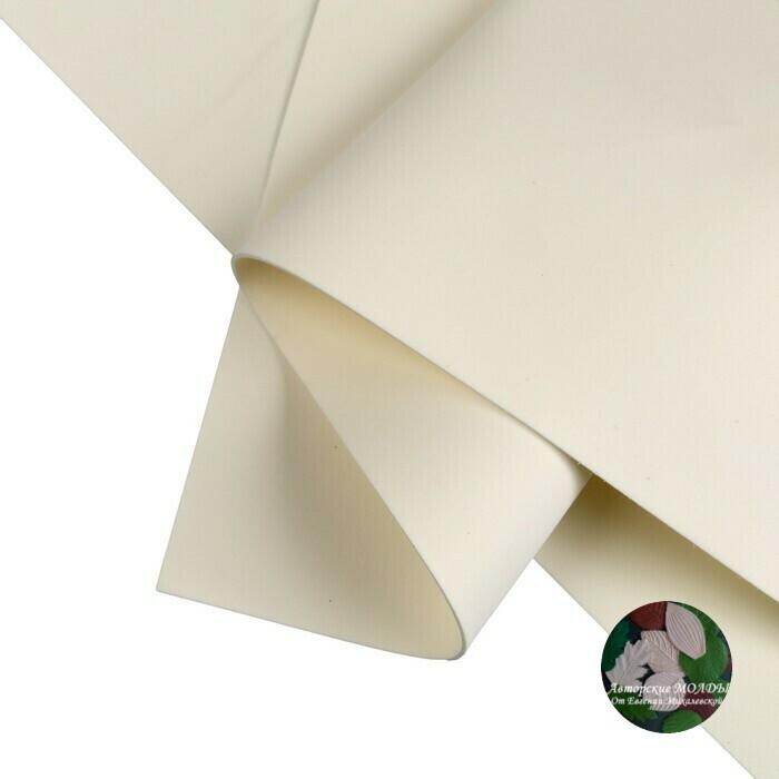 1мм 60х70см Иранский Фоамиран - Слоновая кость