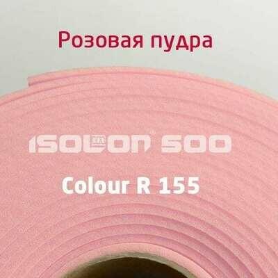 Изолон 2мм - Розовая Пудра ширина 75см