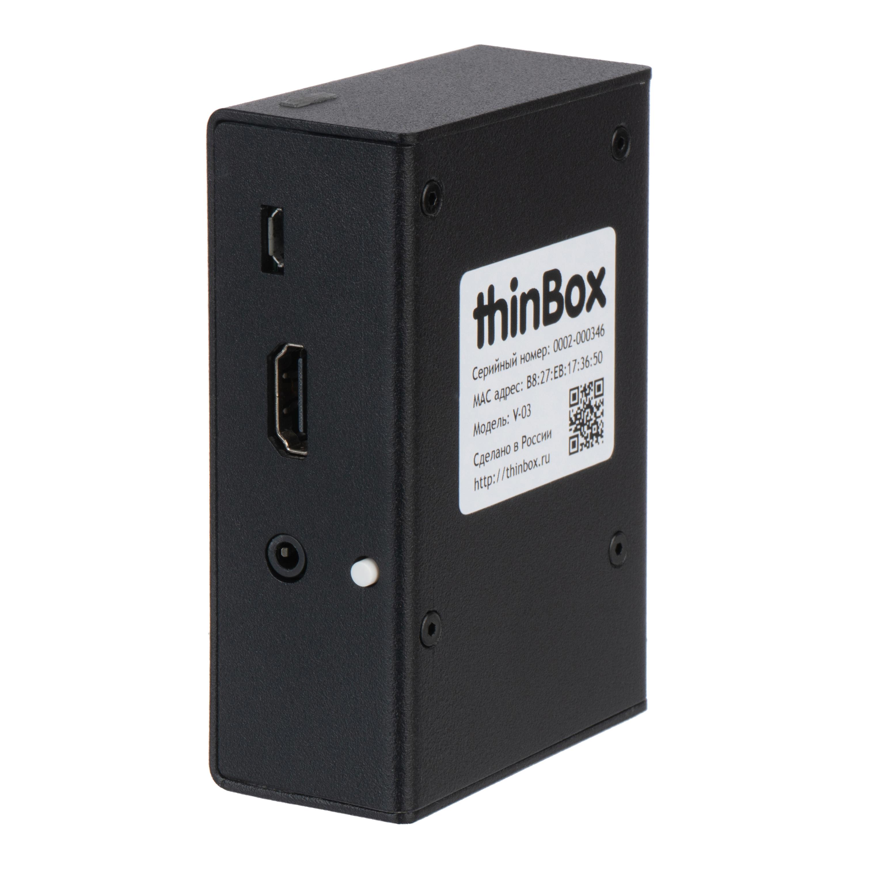 Тонкий клиент thinBox 3 PXE