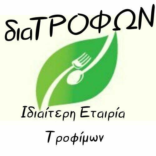 diatrofon e-shop