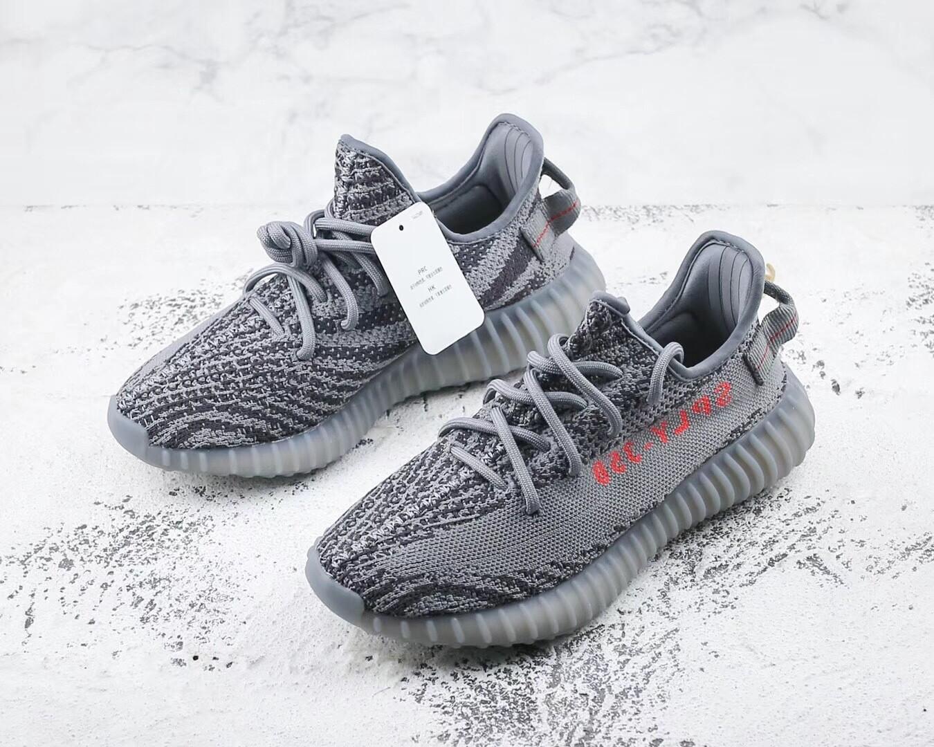 """Yeezy 350 Boost V2 """"Beluga"""" Runner Shoes"""