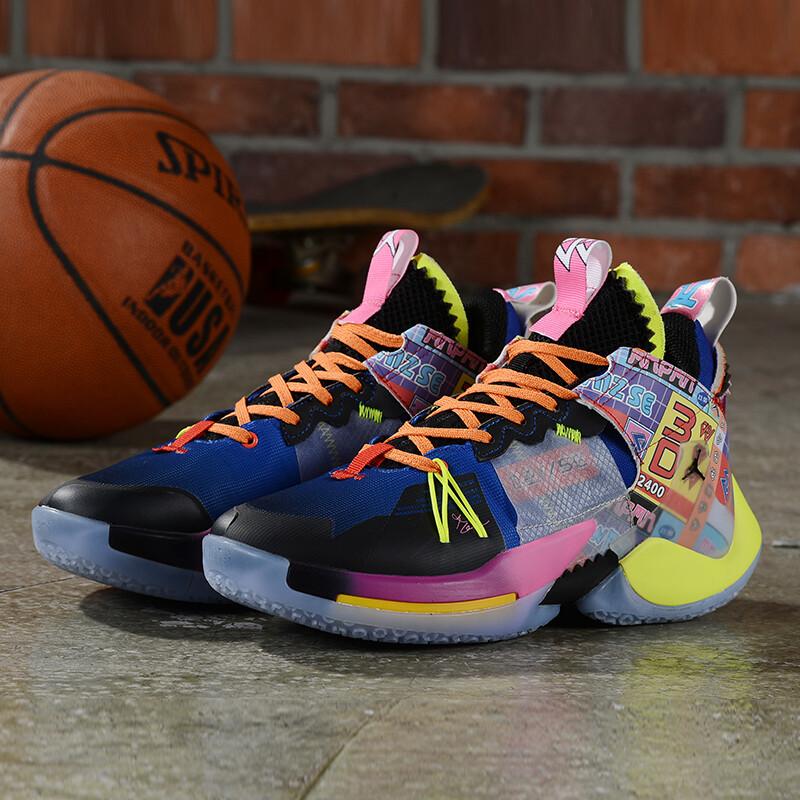 Men's Jordan Why Not Zer0.2 basketball Shoes