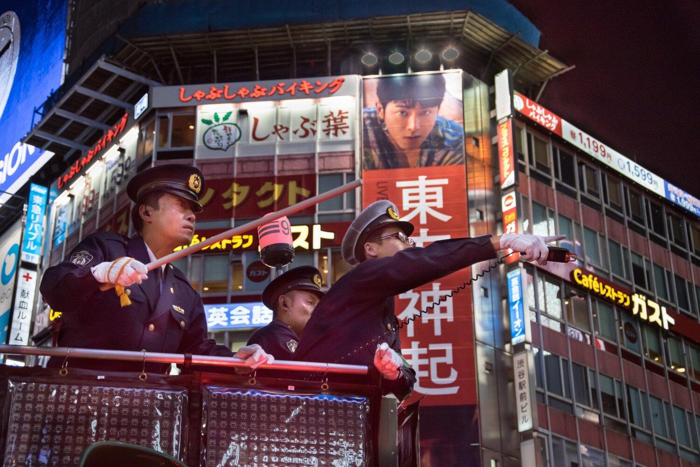 trouble in shibuya