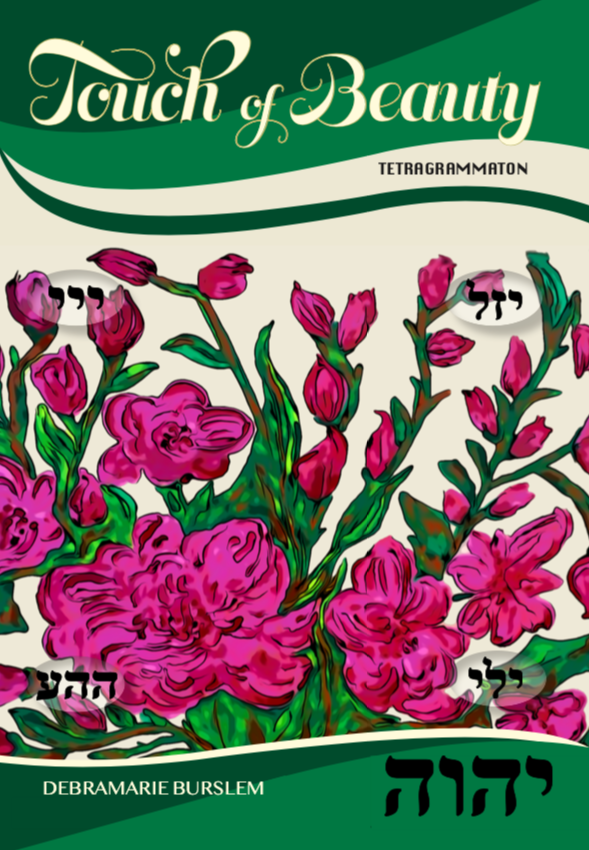 Touch of Beauty Ebook (ePub) EBTOB